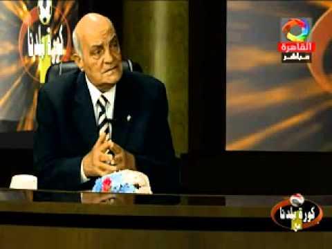 مشاكل نادي عمال فرشوط وتدخل برنامج كورة بلدنا لحلها