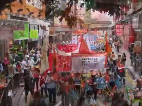 Hong Kong Labour Day Protests 2016 Part 1