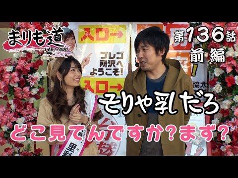 第136話 バジリスク〜甲賀忍法帖〜2 前編