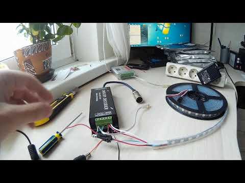 светодиодная led лента  управление dmx spi