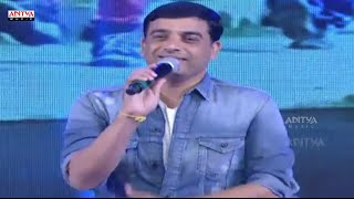 Dil Raju Comment On Samantha - Rabasa Audio Launch Live - Jr NTR - Rabhasa