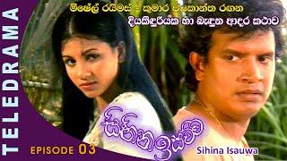 Sihina Isauwa - Episode 03
