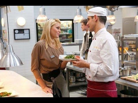 смотреть бесплатно кухня 2 сезон: