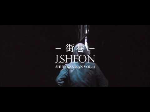 Download  J.Sheon - 慢慢 Gratis, download lagu terbaru