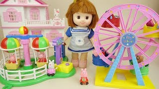 Baby doll and peppa pig amusement park toy play Doli house
