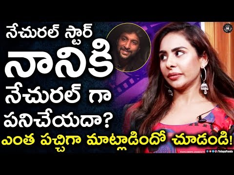 Sri Reddy Controversial Comments on Nani | Latest 2018 Tollywood News | Telugu Panda