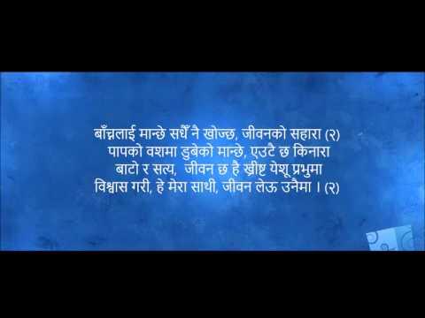 media lyrics of suna raha hai tu female