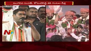 MLA Sampath Kumar Speech @ Congress Leaders 48 Hour Deeksha
