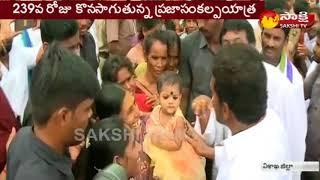 YS Jagan's Praja Sankalpa Padayatra @ 239 Day | రహదారులు పూలబాటలై..