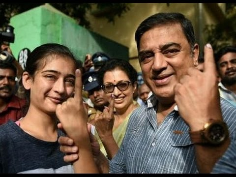 Kamal Hassan registers vote with Gauthami and his daughter Akshara at Alwarpet   TN Election 2016
