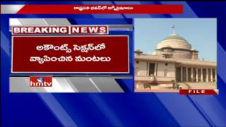 Fire Accident In Accounts Branch Of Rashtrapati Bhavan | Latest Updates | HMTV