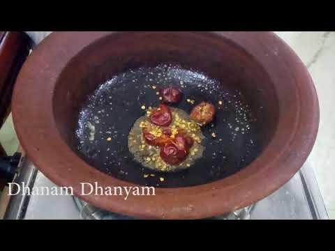 கிள்ளி போட்ட சாம்பார் செய்முறை Simple sambar recipe