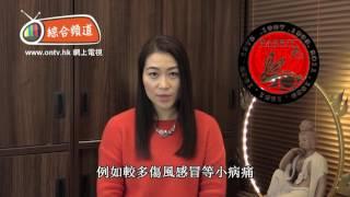 林佑姿師傅 2017 雞年運程 (肖兔)