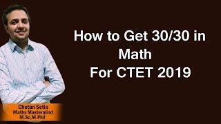 Get 30/30 in CTET Maths 2019 |