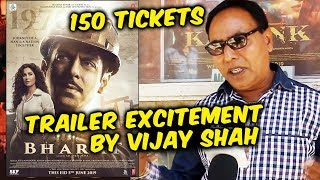 BHARAT TRAILER EXCITEMENT By Vijay Shah | Will Buy 150 TICKETS For Salman Khan