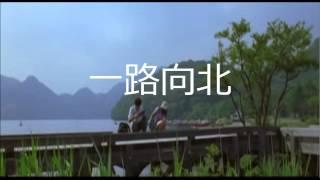 周杰倫【一路向北 鋼琴曲】Jay Chou