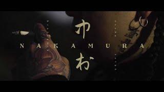 Download lagu SEEDA - Nakamura Remix FT ralph, Kraftykid