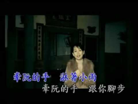 蔡幸娟 - 牽阮的手(MV)
