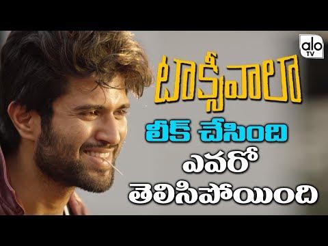 How Taxiwala Full Movie Leaked | Vijay Devarakonda | Tollywood News | Alo TV