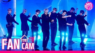 [안방1열 직캠4K] 업텐션 'Your Gravity' 풀캠 (UP10TION FanCam)│@SBS Inkigayo_2019.08.25