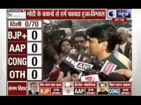 Delhi Assembly Elections 2015: Counting for Delhi polls today
