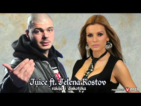 Juice ft. Jelena Kostov - Rakija i Diskoteka (Official Audio 2013)