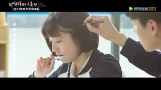 A Love So Beautiful Themesong MV 致我们单纯的小美好 [Eng Sub]