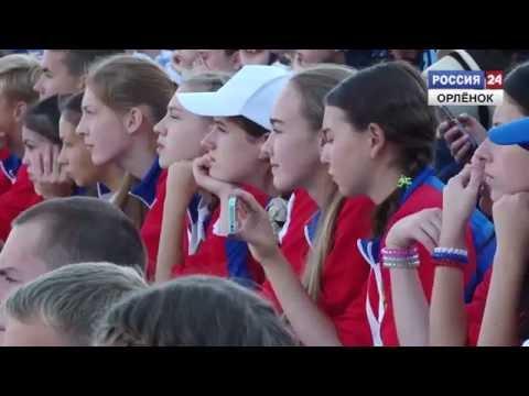 Открытие Президентских спортивных игр 2016