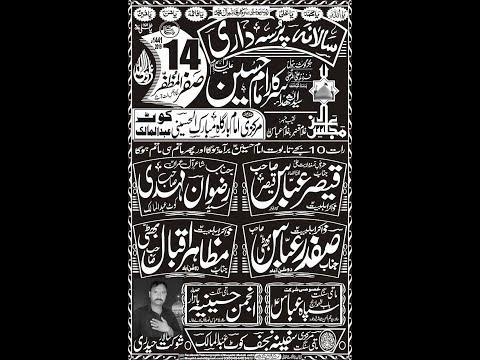 Live Majlis || 14  Safar 2019 || ImamBargh  Mubraik Ul Hussaini Kot Abdul Malik
