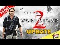 WORLD WAR Z Sequel Update [Explained In Hindi]