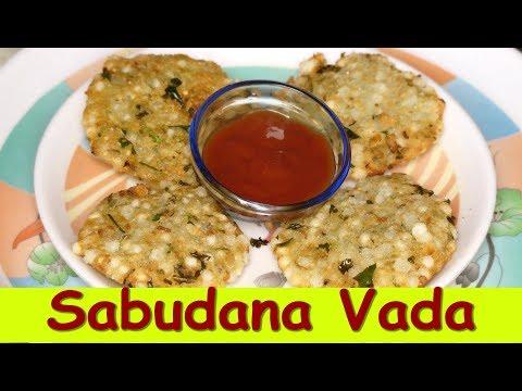 sabudana vada in kannada| sabudana vada recipe|sabakki vada recipe in kannada
