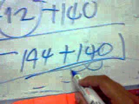 แบบฝึกหัด 2.2 กคณิตเสริม ม.3 ข้อ 1