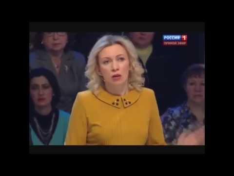 Мария Захарова построила майданутых экспертов-политологов