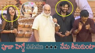 Raghavendra Rao Hilarious Comedy On Pooja Hegde | Varun Tej | News Buzz