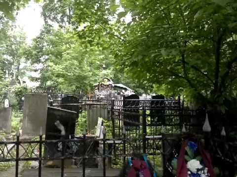 Даниловское кладбище и могила