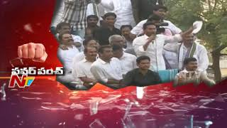 YSRCP Chief Jagan Mohan Reddy Comments on TDP || Power Punch