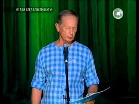 Михаил Задорнов Стих про чихание в маршрутке - YouTube