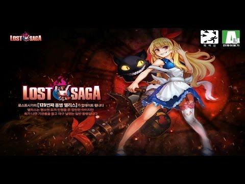 Korean Lost Saga Alice First Look Hero 125 Regular