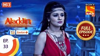 Aladdin  - Ep 33 - Full Episode - 4th October, 2018