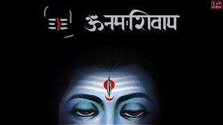 Om Namah Shivaya - Peaceful Shiva Mantra - Shiv Dhun (Must Listen)  ||| ॐ नमः शिवाय |||
