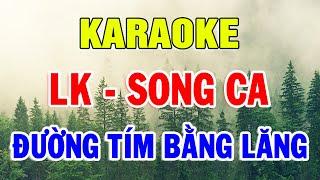 Liên Khúc Bolero SONG CA KARAOKE Nhạc Sống Trữ Tình | Tuyển Chọn Những Bài Hay Nhất | Trọng Hiếu