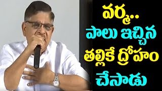 Allu Aravind Fires On RGV Over Sri Reddy Issue | Allu Aravind Press Meet | Top Telugu Media