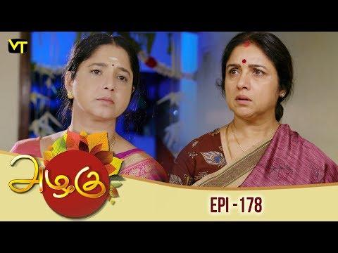 Azhagu - Tamil Serial   அழகு   Episode 178   Sun TV Serials    20 June 2018   Revathy   Vision Time thumbnail