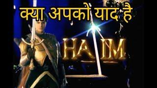 Hatim fantasy star plus Did You remember