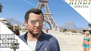 GTA 5 FAMILY TRIP EIFFEL TOWER HINDI #2