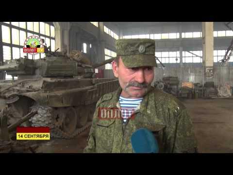 Украинский танк в плену у ДНР