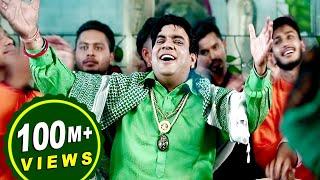Merey Sai | Punjabi New Devotional Song | Durga Rangila | Fine Track Audio | Virsa Punjab Da