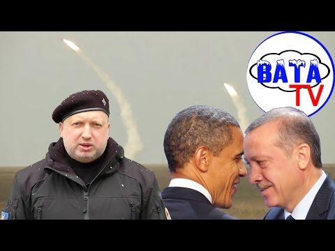 Как Украина стреляла, Турция приезжала, а Россия всех победила
