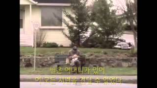 patience Persistence (지속적인 인내)