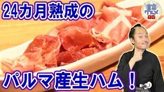 立川 - カジュアルに手作り料理とクラフトビール、ワインを味わえるビストロ店! (2/6)